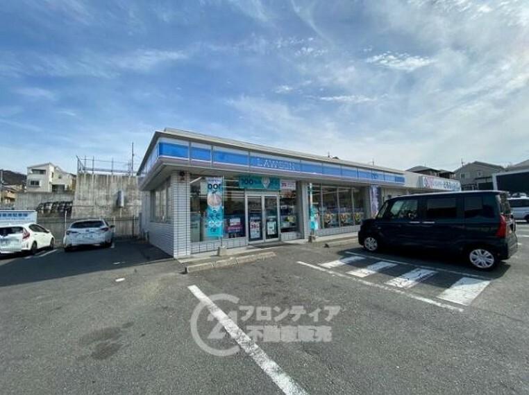 コンビニ ローソン 生駒壱分インター店