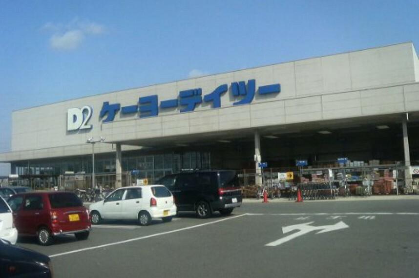 ホームセンター 【ホームセンター】ケーヨーデーツー泉佐野松風台店まで250m