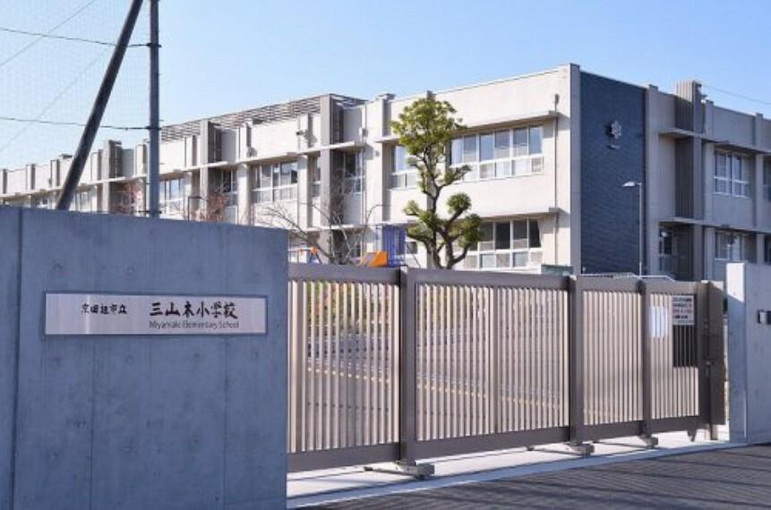 小学校 【小学校】京田辺市立三山木小学校まで1705m