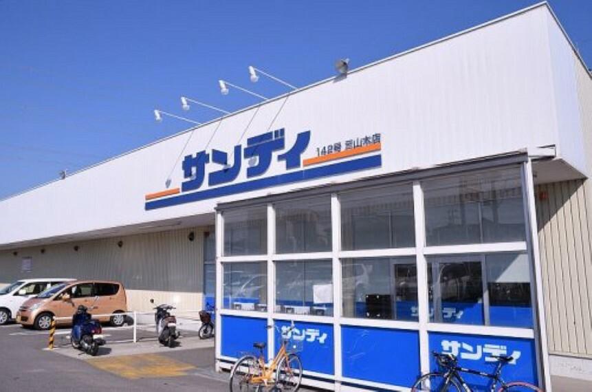 スーパー 【スーパー】サンディ 三山木店まで2365m