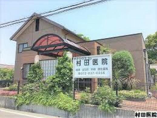 病院 【総合病院】村田医院まで1456m