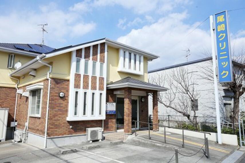 病院 【内科】尾崎クリニックまで436m