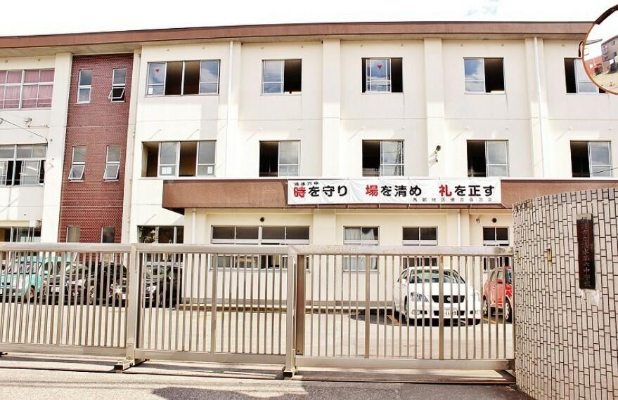 中学校 清水第六中学校