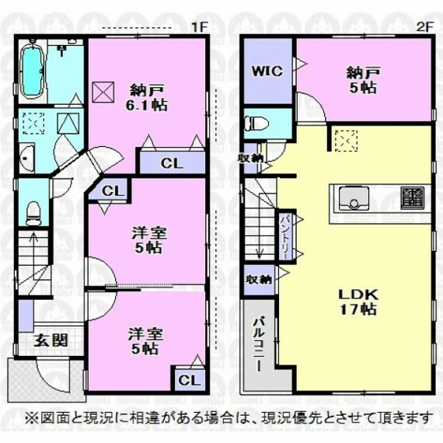 間取り図 洋室5帖の2部屋は扉を開ければ10帖の広さを作ることが出来ます。シチュエーションに合わせた使い方が出来る間取りです。17帖のLDKは2階ならではの勾配天井となっています。