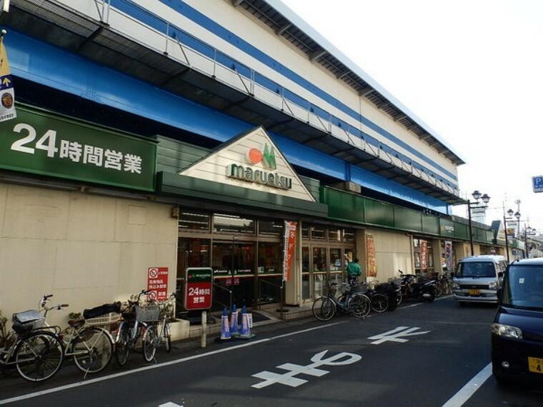スーパー マルエツ行徳駅前店