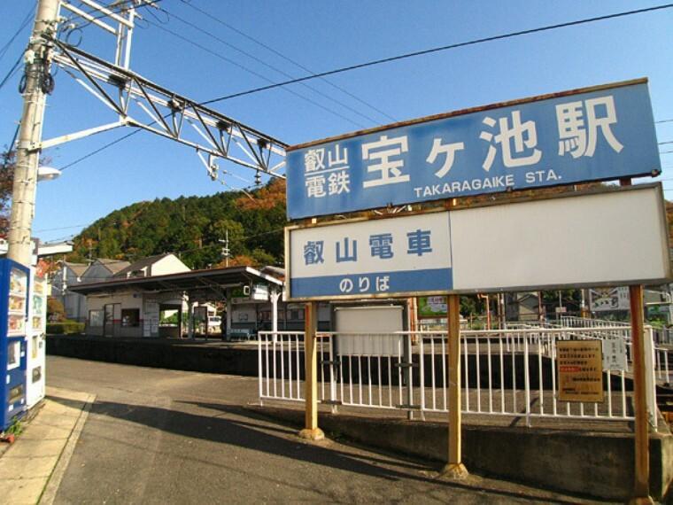 宝ケ池駅(叡山電鉄 叡山本線)