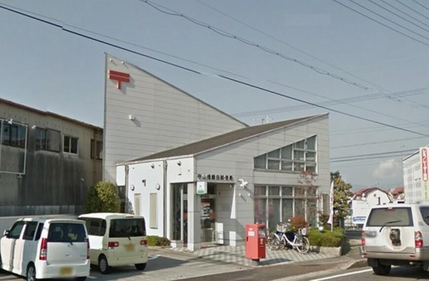 郵便局 守山播磨田郵便局