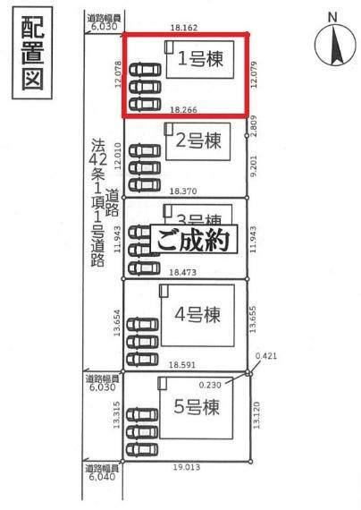 区画図 【1号棟区画図】土地面積220.00平米(66.55坪)・駐車3台可能(車種によります)