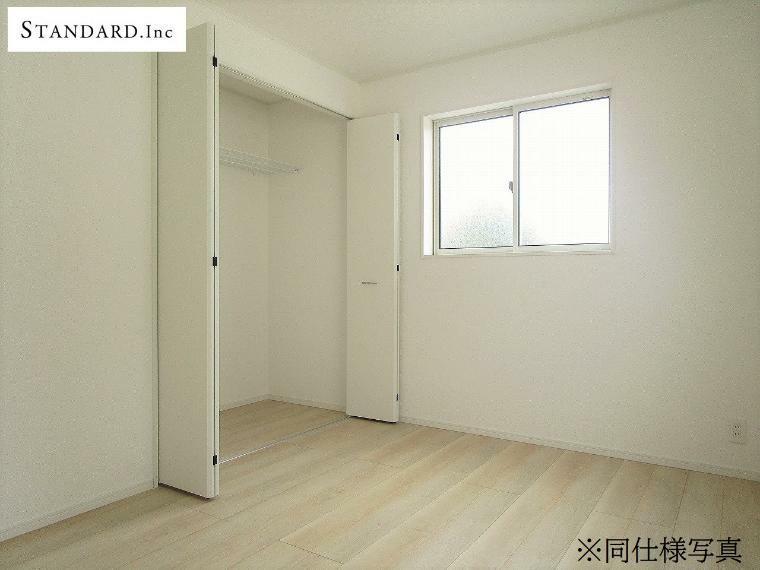 同仕様写真(内観) 【同仕様写真】2階洋室クローゼット