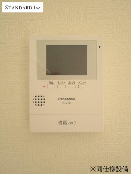 同仕様写真(内観) 【同仕様設備】TVモニター付きインターホン