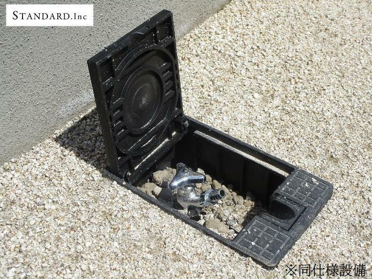 同仕様写真(内観) 【同仕様設備】散水栓