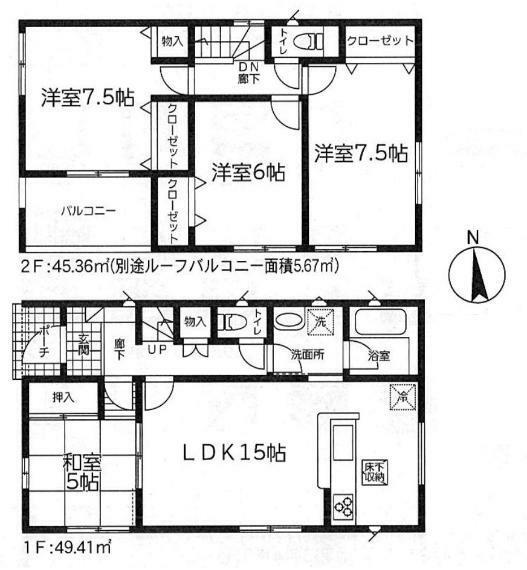 間取り図 【2号棟間取り図】4LDK 建物面積94.77平米(28.71坪)