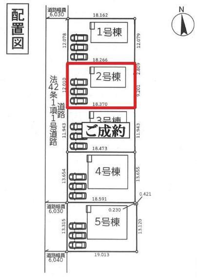 区画図 【2号棟区画図】土地面積220.00平米(66.55坪)・駐車3台可能(車種によります)