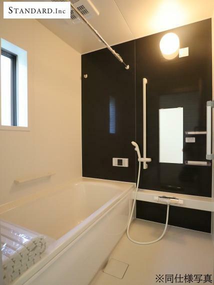 浴室 【同仕様写真】浴室乾燥機付きユニットバス