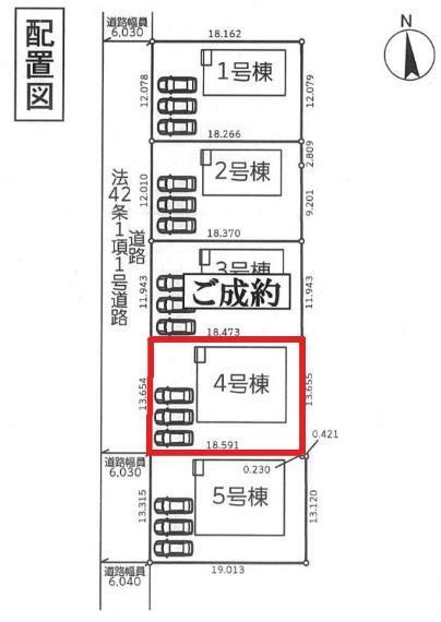 区画図 【4号棟区画図】土地面積253.03平米(76.54坪)・駐車3台可能(車種によります)
