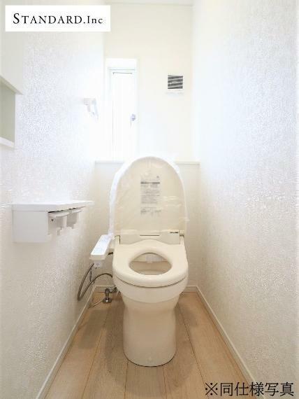 トイレ 【同仕様写真】温水洗浄便座(1F)