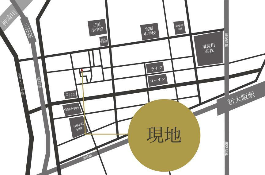 阪急宝塚本線「三国駅」徒歩8分