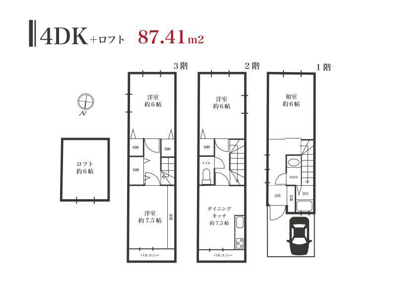 間取り図 4DK+ロフト 84.41m2