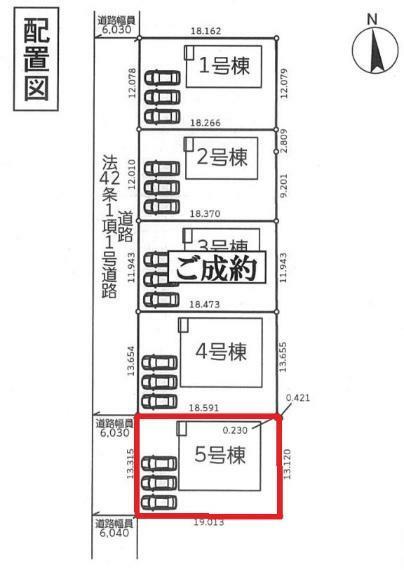 区画図 【5号棟区画図】土地面積253.04平米(76.54坪)・駐車3台可能(車種によります)