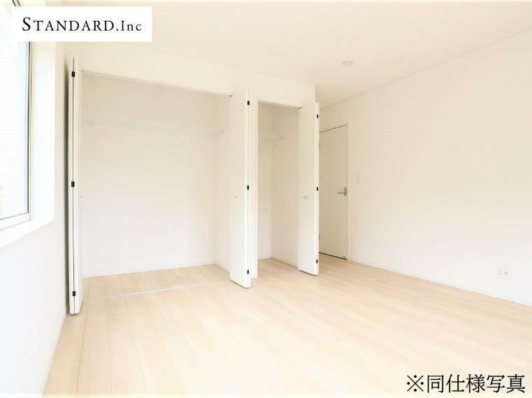 収納 【同仕様写真】主寝室クローゼット