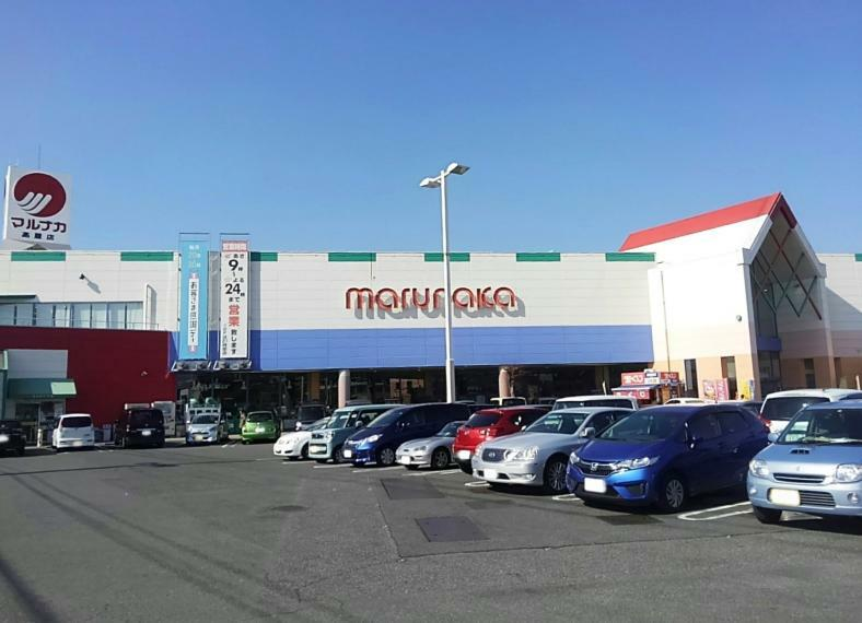 スーパー マルナカ高屋店