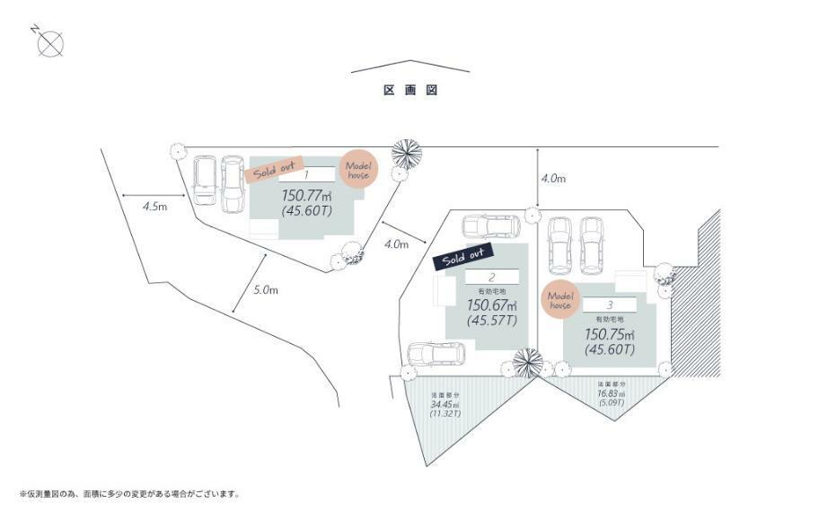 区画図 区画図■広々間口で開放的なお家を建築予定!閑静な住宅街で住環境も整っています。ぜひ問い合わせください!