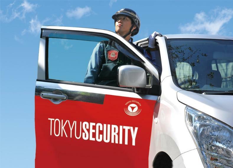 防犯設備 東急セキュリティ 非常・火災・侵入などスマートフォンで外出先からセキュリティチェックできます。