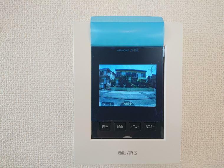TVモニター付きインターフォン TVインターホン付なので来訪者が一目で分かります