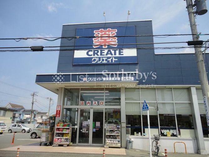 ドラッグストア クリエイトエス・ディー横須賀長井店 徒歩28分。