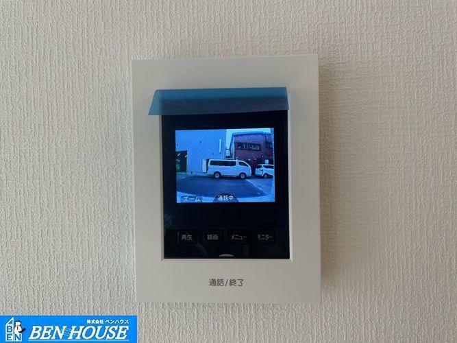 TVモニター付きインターフォン ・訪問者を確認してから対応できるTVモニター付きインターフォンです。・日々の生活をサポートしてくれる充実仕様・設備搭載邸宅・住宅ローンのご相談も賜ります・是非 ご確認ください