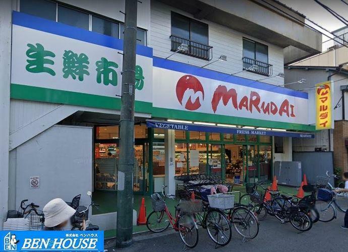 スーパー マルダイ 観音店 徒歩12分。