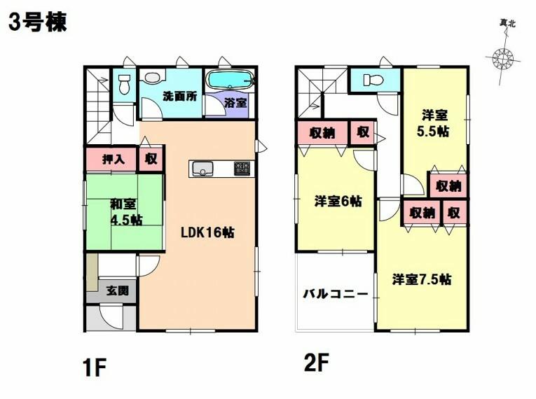 間取り図 リビングを抜けて続く階段は帰宅時間の異なる家族にも安心の設計です。