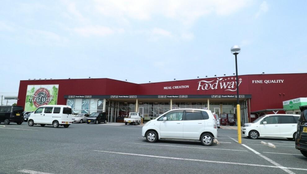 スーパー Foodway(フードウェイ) 中間店