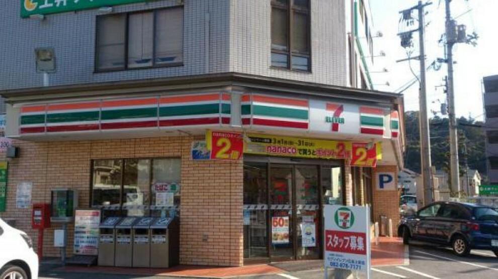 コンビニ セブンイレブン 広島上安店