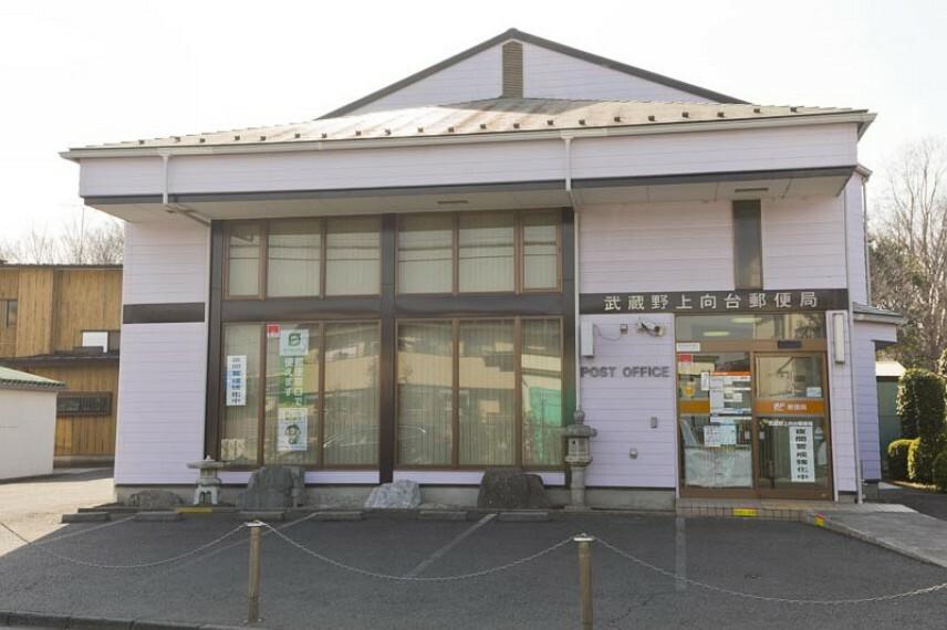 郵便局 武蔵野上向台郵便局まで34mです。