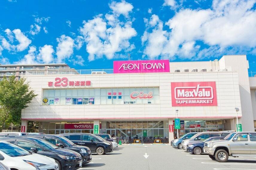 スーパー マックスバリュ 田無芝久保店まで697mです。