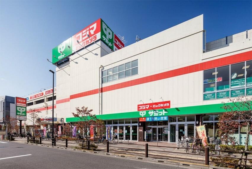 スーパー マックスバリュ 田無芝久保店まで787mです。