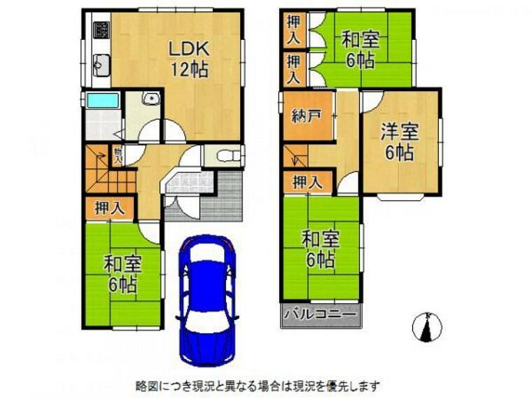 間取り図 4SLDKでお部屋数充実、収納も豊富です