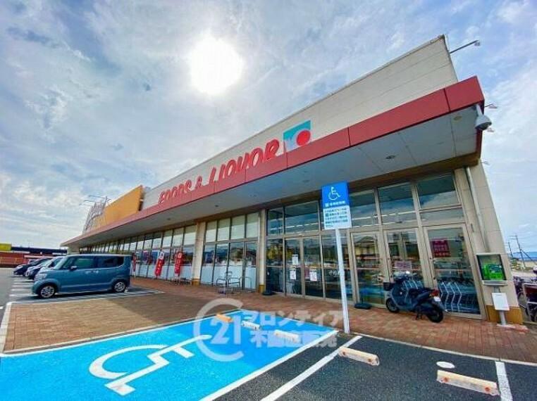 スーパー オークワ 奈良古市町店