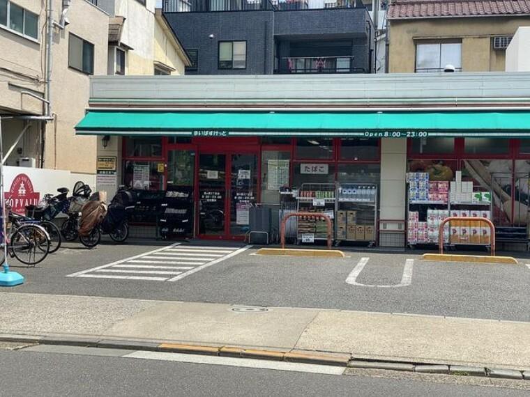 スーパー まいばすけっと西ヶ原3丁目店 徒歩10分。