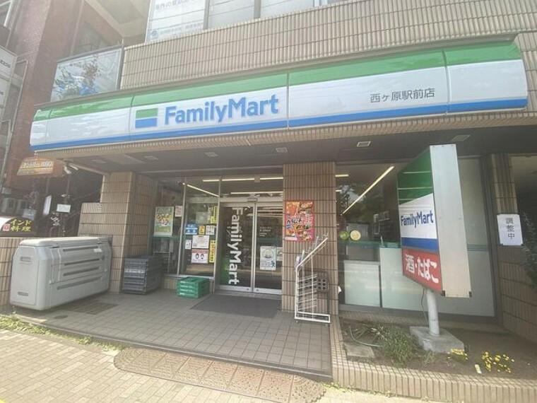 コンビニ ファミリーマート西ヶ原駅前店 徒歩3分。