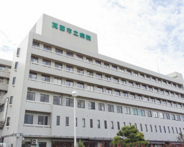 病院 【総合病院】箕面市立病院まで1290m