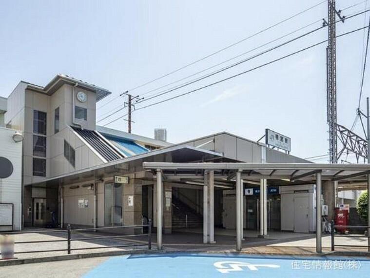 東海道本線「鴨宮」駅 距離2300m