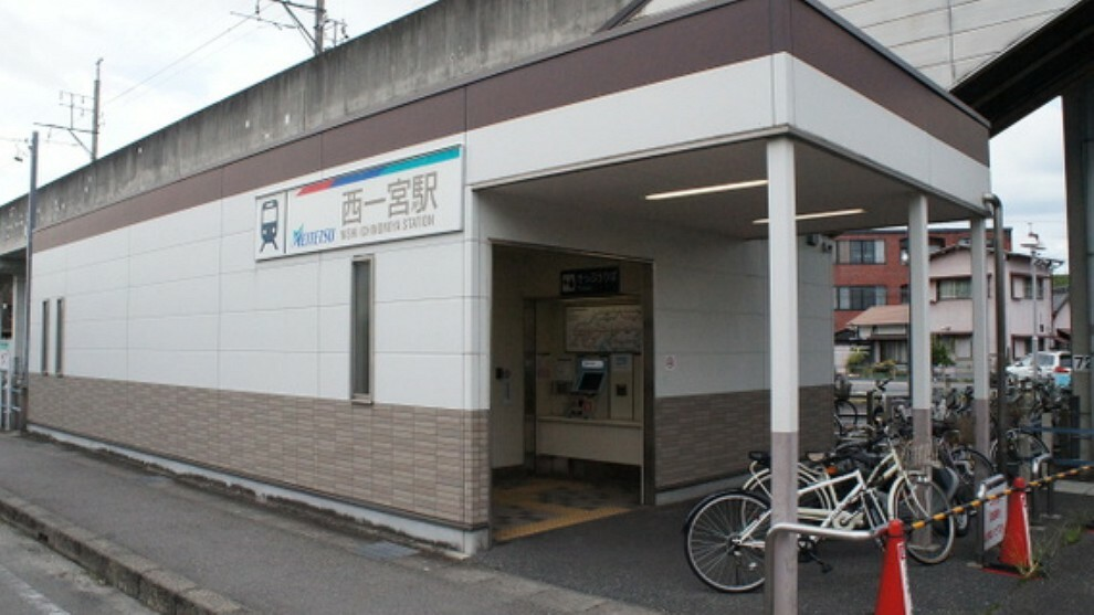 名鉄尾西線西一宮駅まで徒歩約23分。(約1800m)