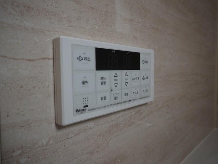 発電・温水設備 浴室設備