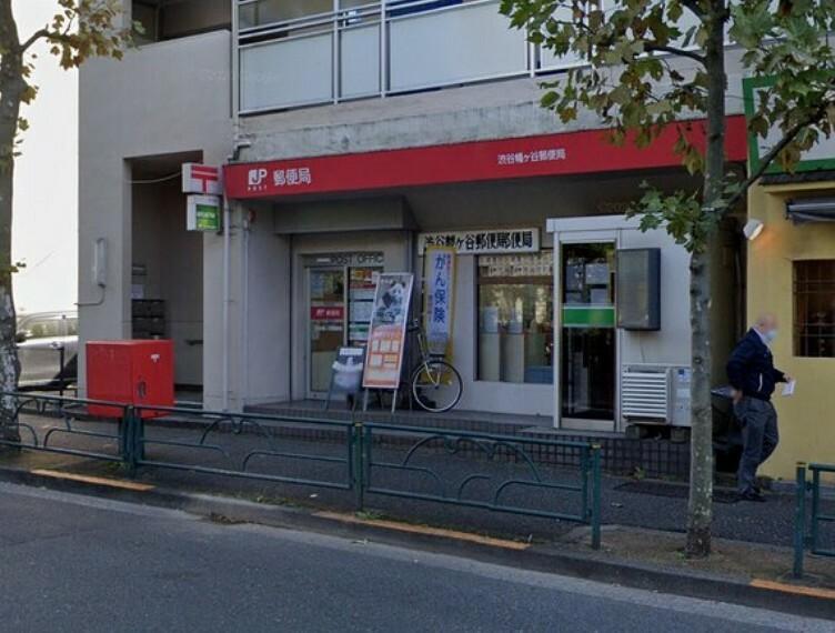 郵便局 ATMの利用や各種手続きに便利です