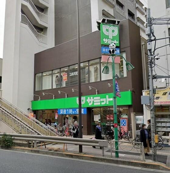 スーパー サミットストア 笹塚店
