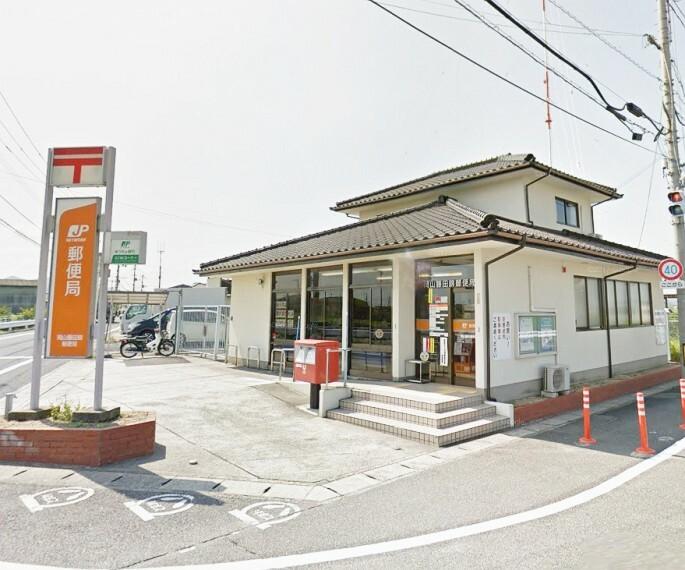 郵便局 郵便窓口は9:00~17:00です!駐車場は5台まで可能です
