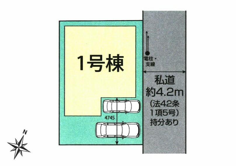 土地図面 2台並列駐車可能(車種によります)
