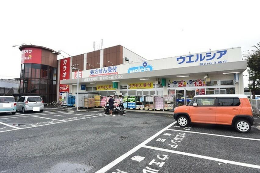 ドラッグストア ウエルシア狭山北入曽店